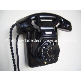 TELEFONO ANTIGUO PARA FIBRA OPTICA